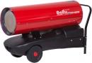 Дизельная тепловая пушка Ballu прямого нагрева GE 36