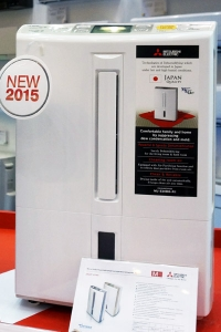 Осушитель воздуха Mitsubishi Electric SMART HOME MJ-E20BG-R1