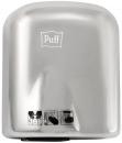 Сушилка для рук Puff-8826