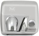 Сушилка для рук Puff-8844