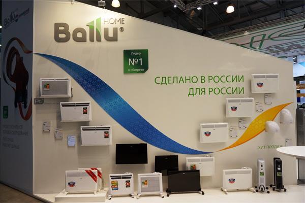Стенд компании Ballu на выставке «Мир климата — 2015»