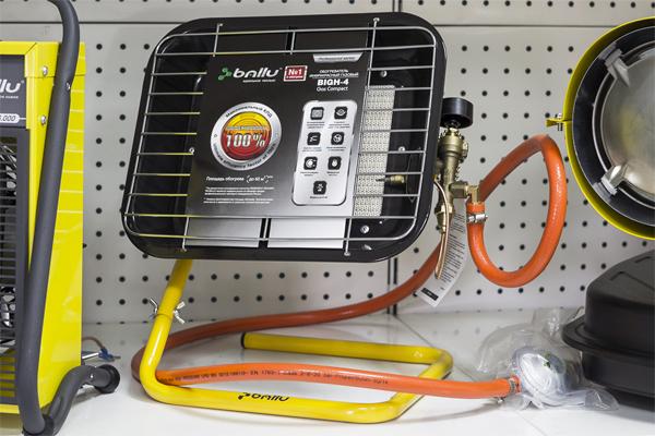 Инфракрасный обогреватель газовый в магазине