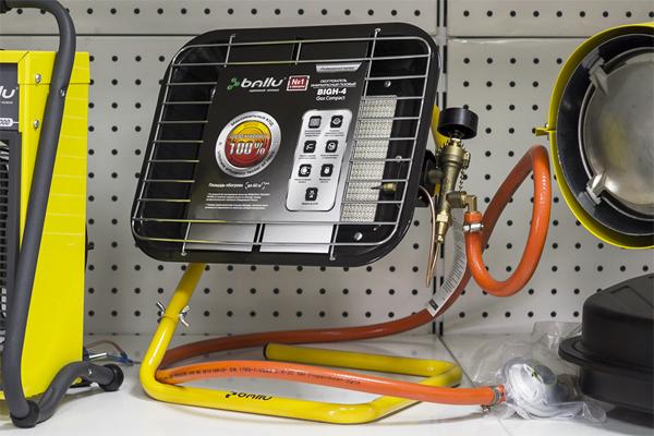 Инфракрасный обогреватель газовый бытовой