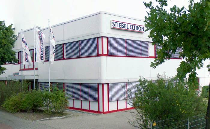 Офис Stiebel Eltron в Гамбурге